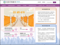 教育部防制學生藥物濫用資源網