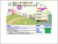 五王-社區生活營