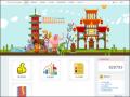 五王-性平網站